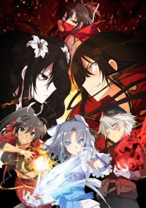 Senran Kagura: Shinovi Master - Tokyo Youma-hen ตอนที่ 1-12 ซับไทย [จบ]