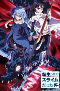 Tensei Shitara Slime Datta Ken เกิดใหม่ทั้งทีก็เป็นสไลม์ไปซะแล้ว ตอนที่ 1-25 ซับไทย+OVA [จบ]