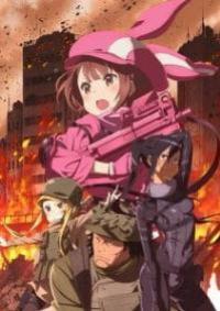 Sword Art Online Alternative: Gun Gale Online ตอนที่ 1-12 ซับไทย [จบ]